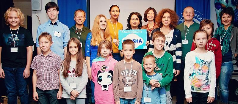 Скайп-школа Глаша приглашает на онлайн-занятия для изучения иностранных языков