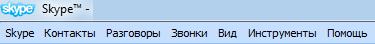 Панель Инструментов и настроек программы Скайп